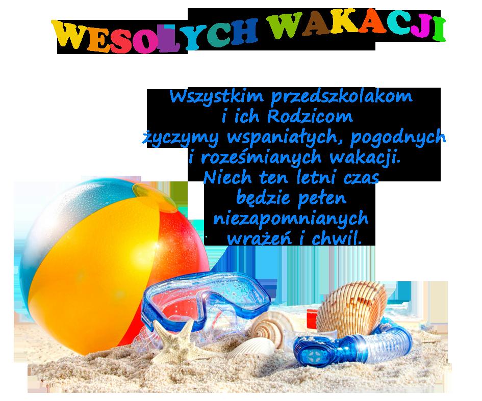 Wesołych Wakacji!!! | Przedszkole nr 14 w Oświęcimiu